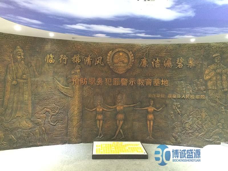 安徽临泉展厅