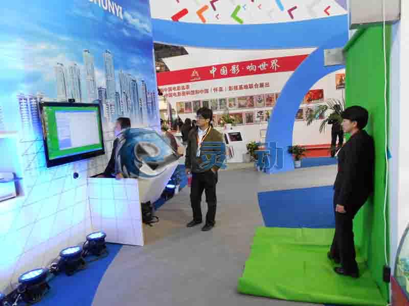 北京文化创意多媒体展览