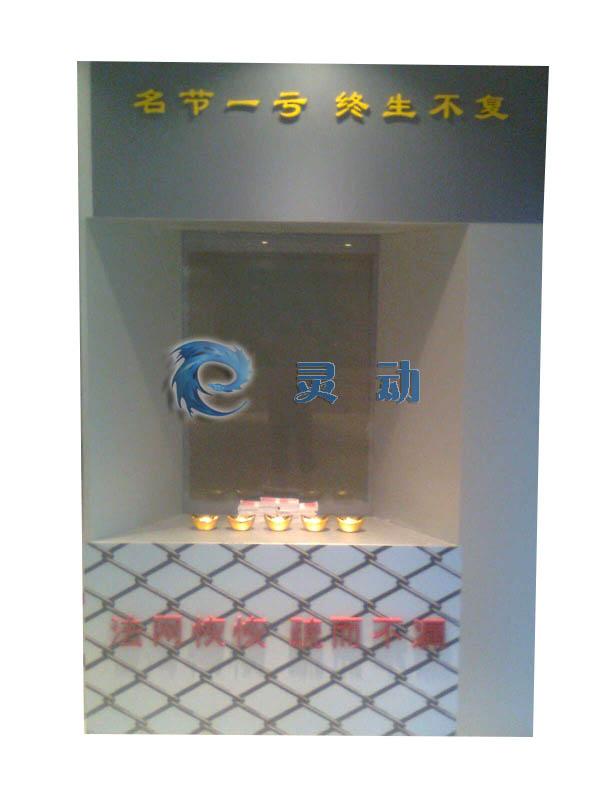 台江检察院廉政展厅
