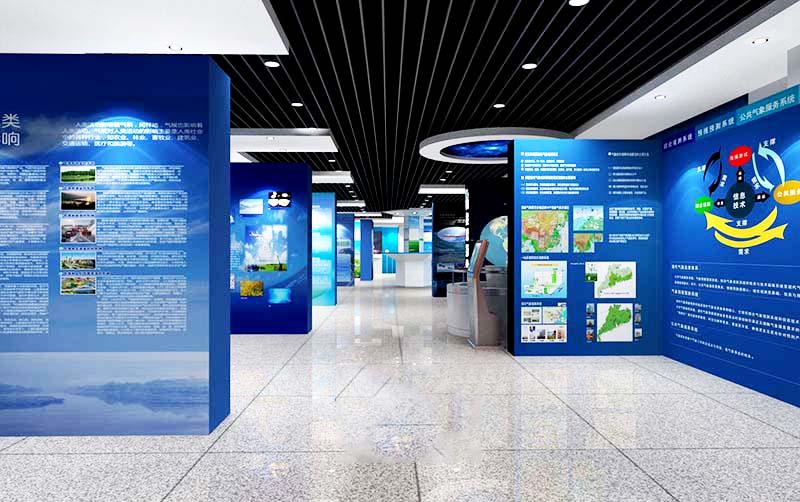 天津气象馆