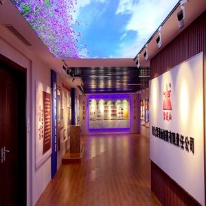 展厅中控系统掌控河北紫薇山制药公司展厅