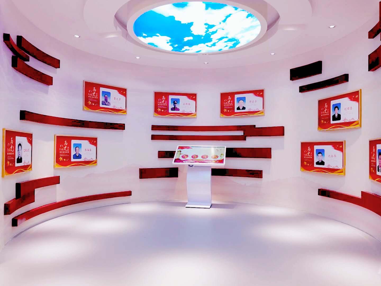 阿荣旗人民检察院多媒体互动廉政展厅