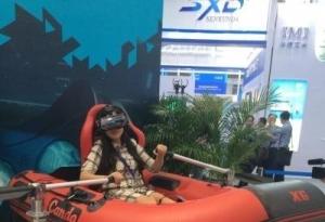 VR虚拟漂流