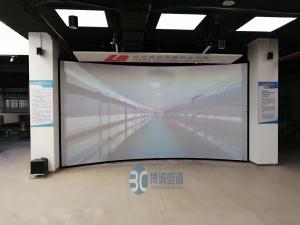 昌平劳动保障就业学院被动3D投影案例
