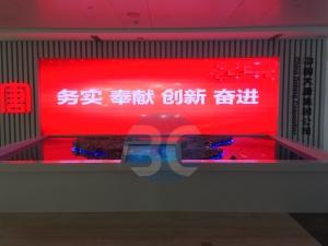 大唐展厅多媒体播控系统