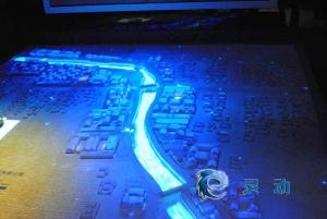 玉河博物馆沙盘投影系统