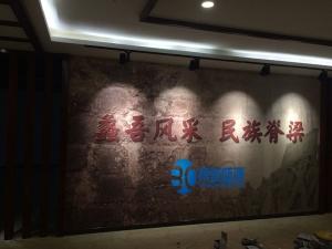 蠡县革命纪念馆