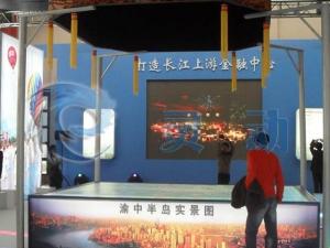 全国金融展重庆展馆
