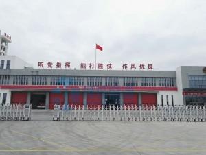 天津消防体验馆