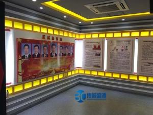 安徽临泉廉政展厅