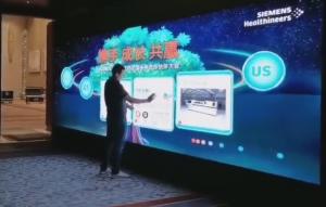 西门子医疗LED大屏显示互动触摸系统