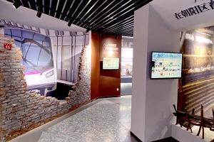八里庄社区服务站历史陈列馆地面互动投影