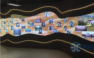 长子县党群服务中心多媒体实施方案