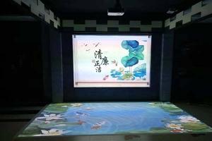 博诚盛源互动投影系统为重庆市秀山廉政教育展厅添彩