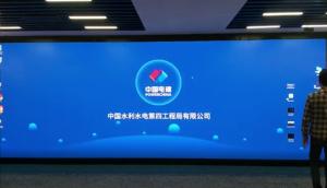 珠海中国电建LED大屏幕触控展示项目