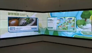 苏州金螳螂智慧旅游三折幕大屏触控项目