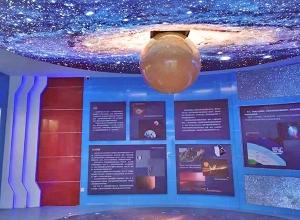 洛阳职业技术学院天文科普展厅