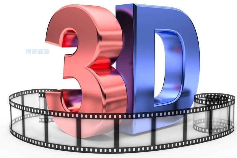 3D动画影视