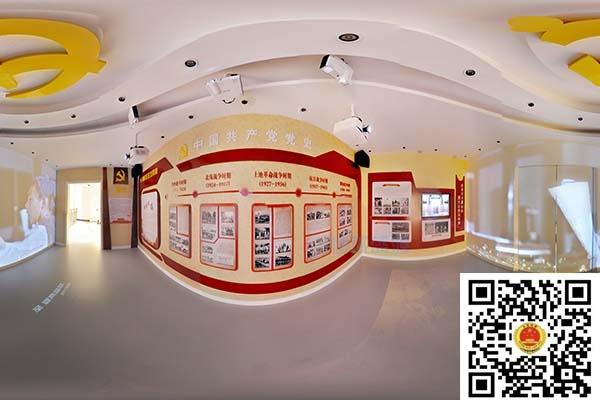 阿荣旗人民检察院网上展厅