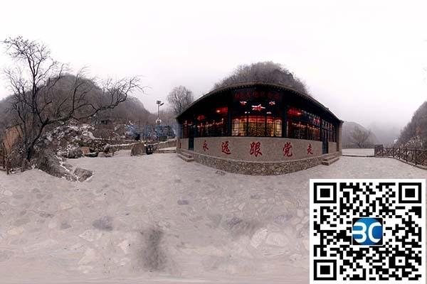 北京神泉峡抗战景区VR全景展示