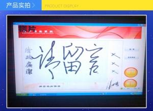 深圳电子签名