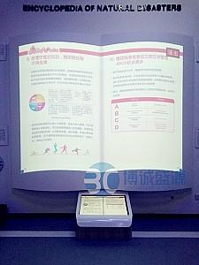 深圳青少年安全教育体验馆
