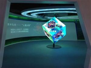 深圳异形LED显示屏