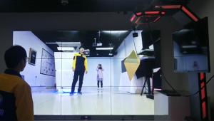 AR互动效果展示