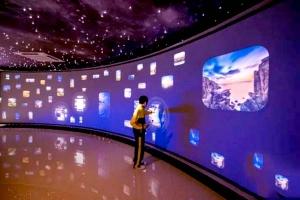 3D互动照片墙