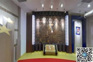 青岛公安局廉政教育基地网上展厅