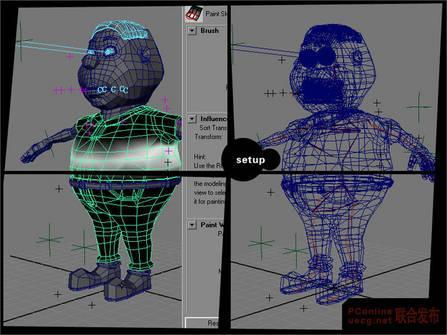 三维动画制作
