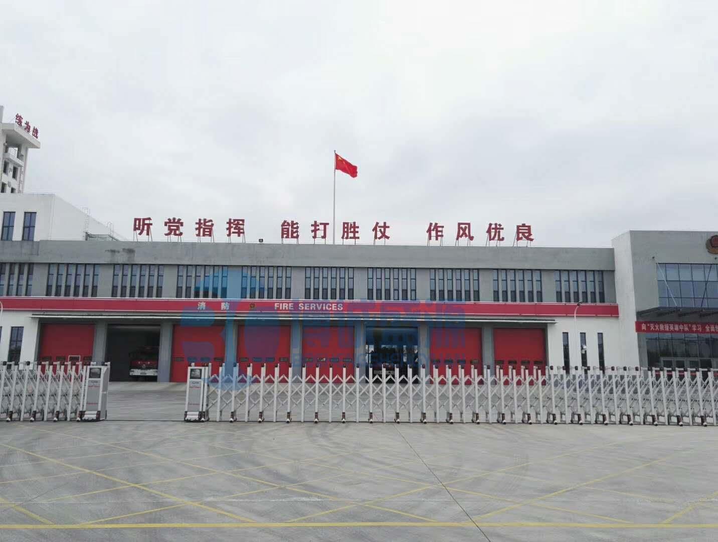 消防体验馆