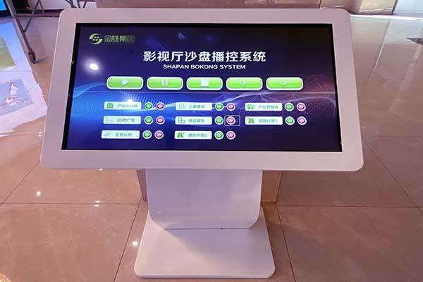 影视厅沙盘播控系统