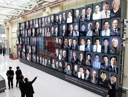 多媒体故事墙