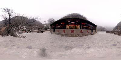神泉峡景区网上展厅