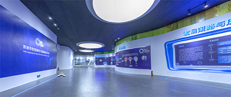 大数据全景网上展厅